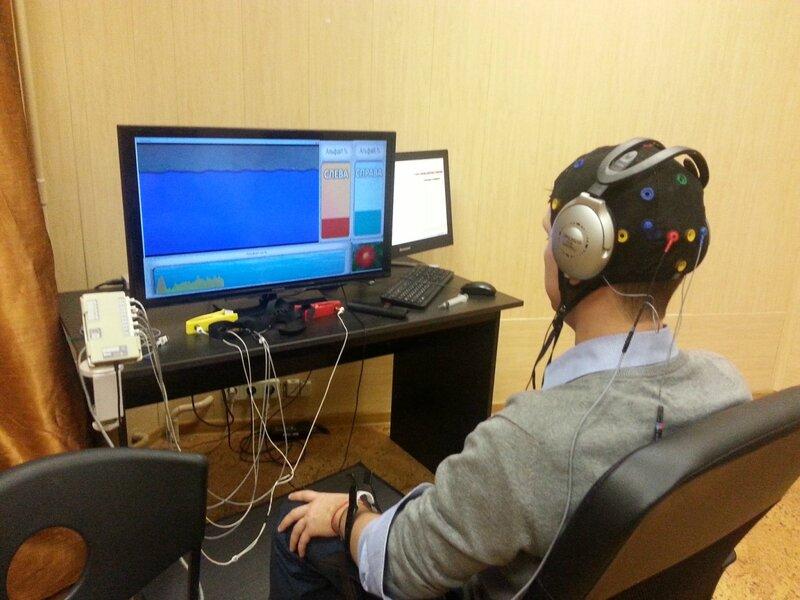 Альфа-тренинг в МГУ