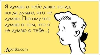 Я думаю о том, чтобы сложить депутатский мандат, - Константиновский