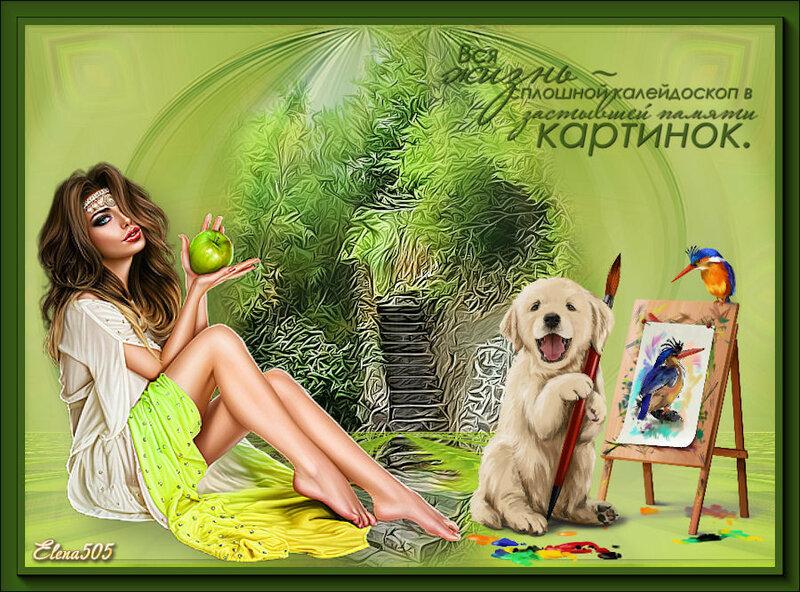 green98743wq.jpg