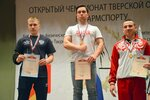 Яков Бабошин-001.jpg