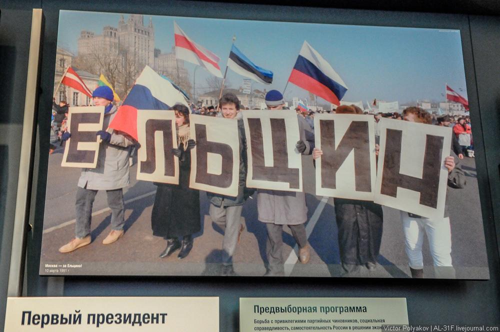 Президентский центр Бориса Ельцина. Екатеринбург
