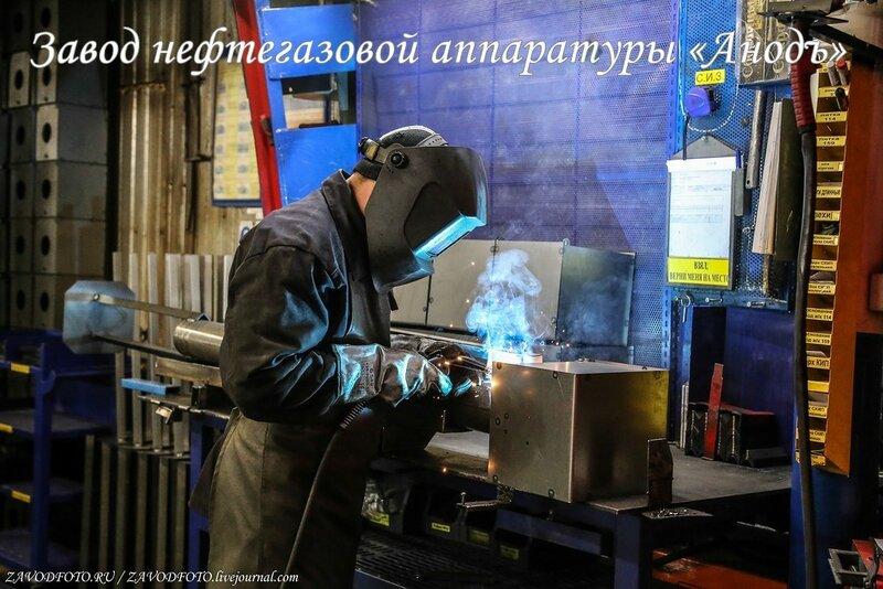 Завод нефтегазовой аппаратуры «Анодъ».jpg