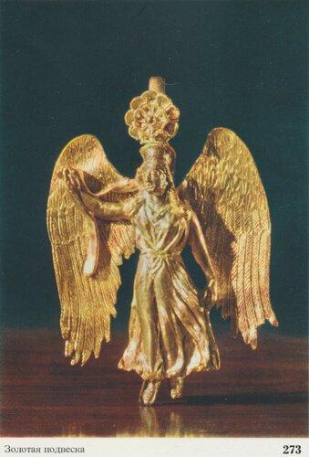 ВЕЛИКАЯ БОГИНЯ - КРЫЛАТАЯ ЗМЕЕНОГАЯ БОГИНЯ МАТЬ МИРОЗДАНИЯ