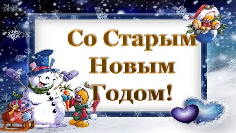 https://img-fotki.yandex.ru/get/169451/18026814.b0/0_c4afb_c3b3e560_orig.jpg