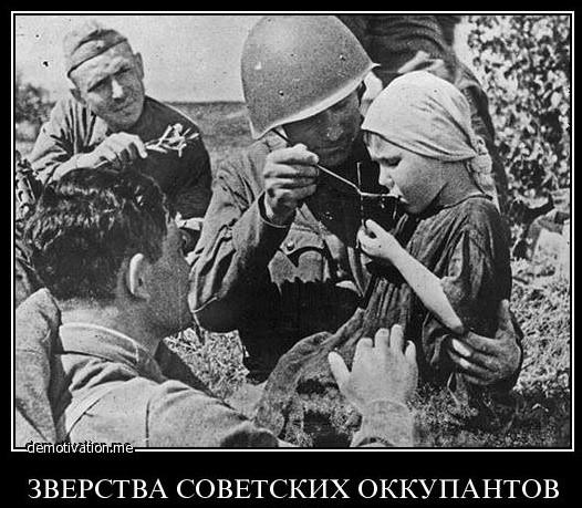 советская армия.jpg