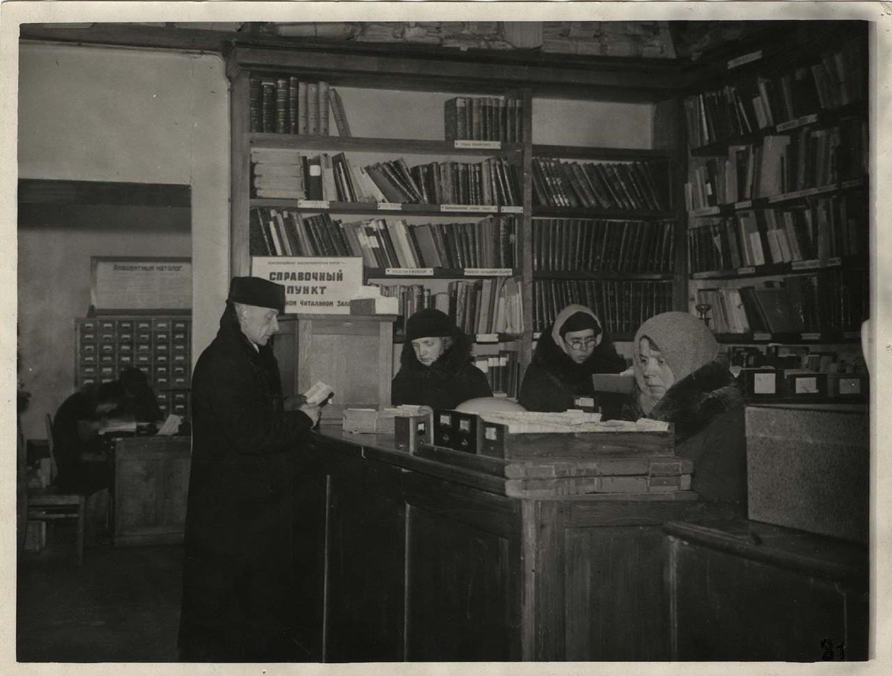 Библиотека в блокадном Ленинграде (Много фото)