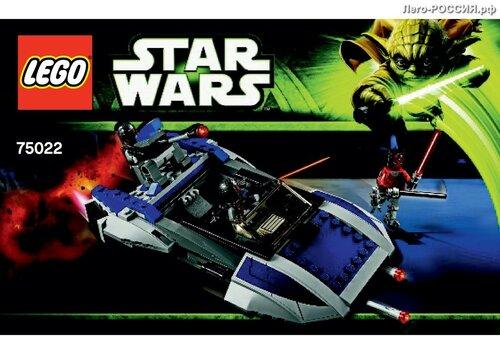 Инструкция LEGO Star Wars 75022 Mandalorian Speeder (Мандалорианский спидер)