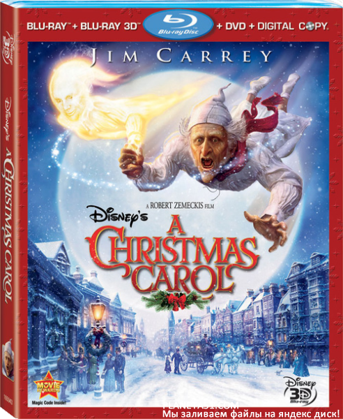 Рождественская история / A Christmas Carol / 2009 / ДБ / 3D (HOU) / BDRip (1080p)