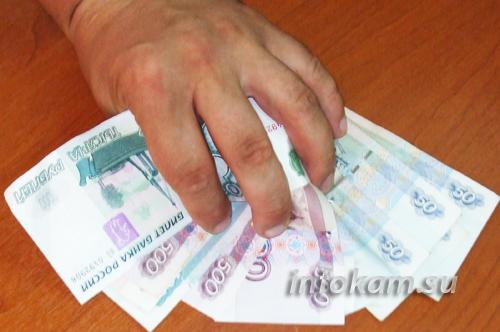 ВАрмавире начальник  компании  задолжал работникам неменее  4 млн руб.  заработной платы
