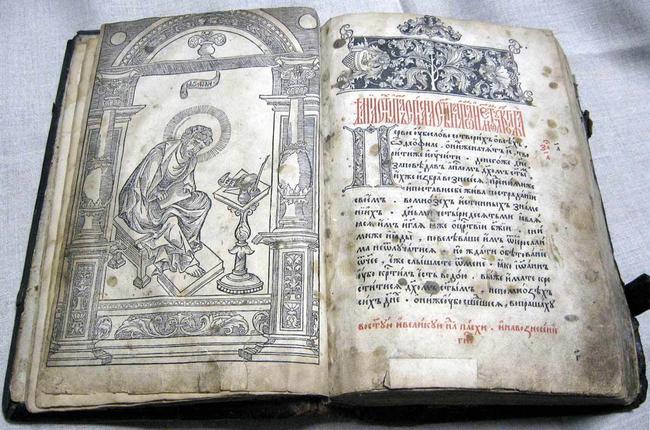 Минкульт прокомментировал ситуацию спропажей старинных книжек  воЛьвовской галерее
