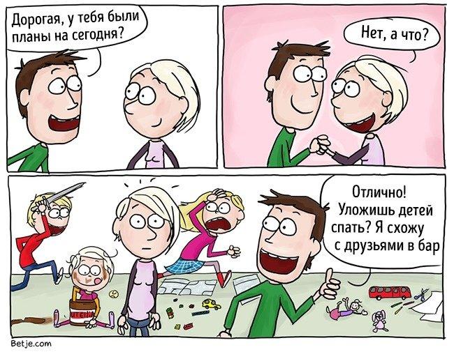 Родительские будни в комиксах Элизабет Тон