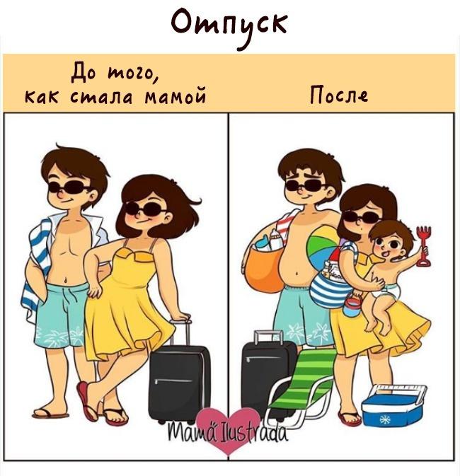 20искренних комиксов отом, как непросто быть мамой