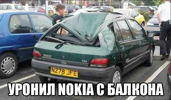 Возрождение легенды: финны запускают обновленную версию Nokia 3310