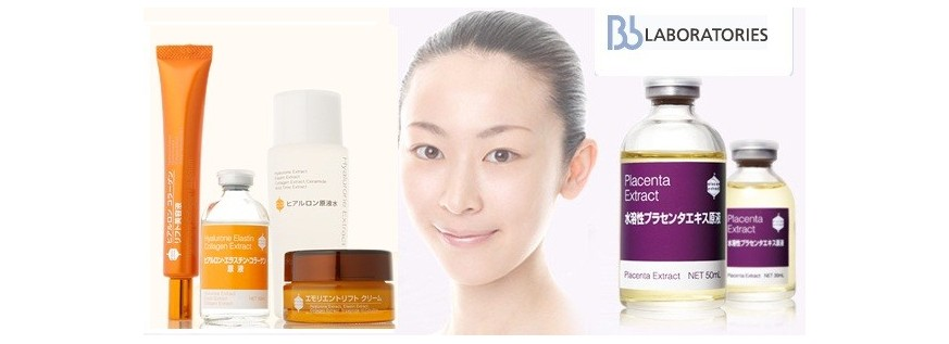 Японская косметика Bb Laboratories (1 фото)
