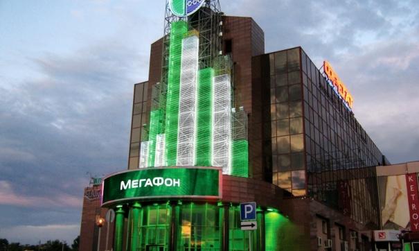 «Мегафон» оценил реализацию «пакета Яровой» в0,5 трлн руб.