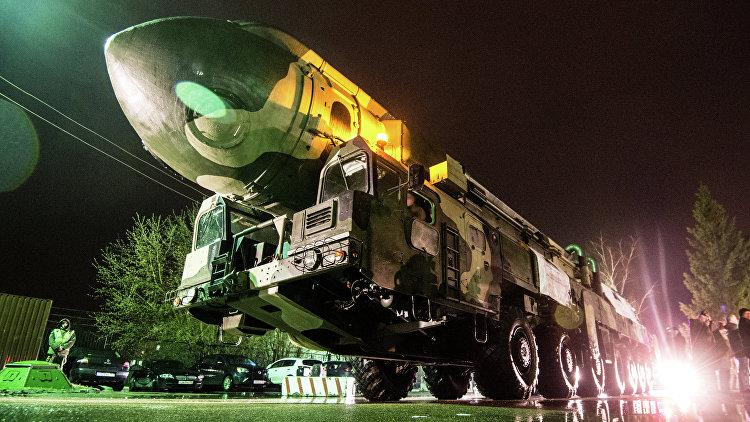 «Ярсы» поступили навооружение в 4 региона РФ— Стратегическое сдерживание