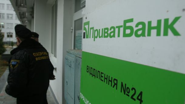 ВОдессе Приватбанк ограничил выдачу наличных до200 грн