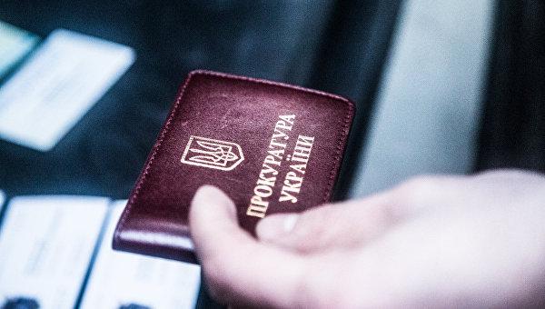 НАБУ завершило расследование поделу овзяточничестве вГПУ