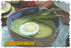 Крем-суп из овощей с авокадо