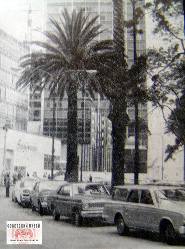 mexico68-5.jpg