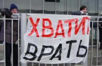 20101222_09-05-Петр Мультатули- Россия без Царя в голове