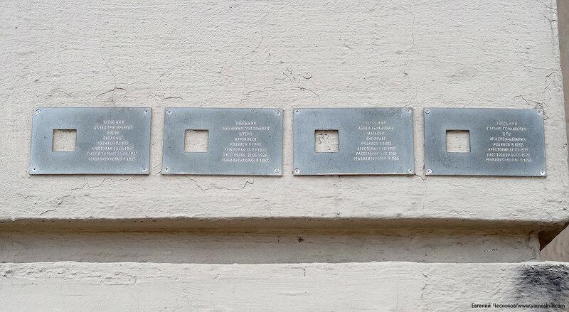 14. Долгоруковская улица. д5. 27.05.17.01..jpg