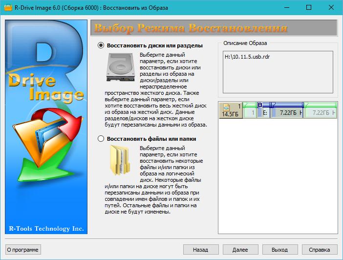 MAC OS X 10.11 El Capitan скачать образ установочной флешки
