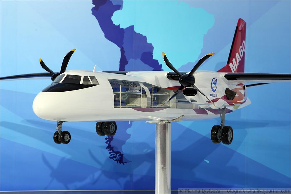 China Air show 2016