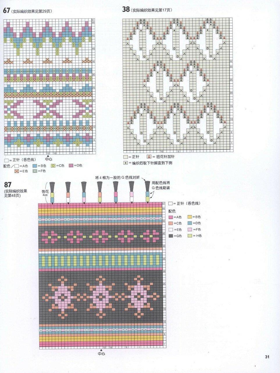 150 Knitting_33.jpg
