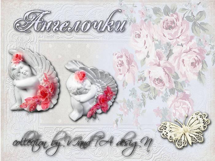 коллаж мраморные ангелы1.jpg