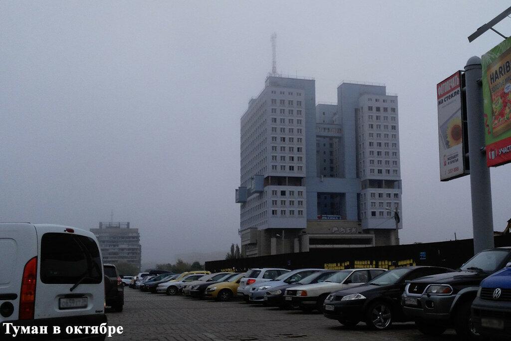 fog2_20161014.jpg