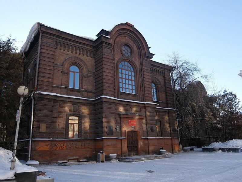 Красноярск - Здание бывшей женской гимназии