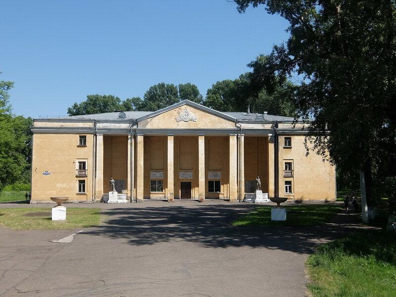 Новокузнецк - Дворец Культуры имени ДК Дзержинского