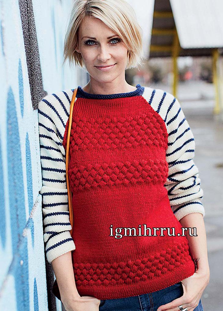 Пуловер-реглан с рукавами в полоску и узором шишечки. Вязание спицами