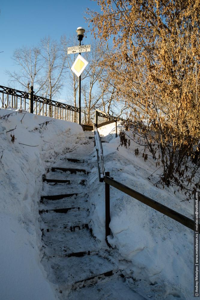 лестница в гору на улицу крестьянская