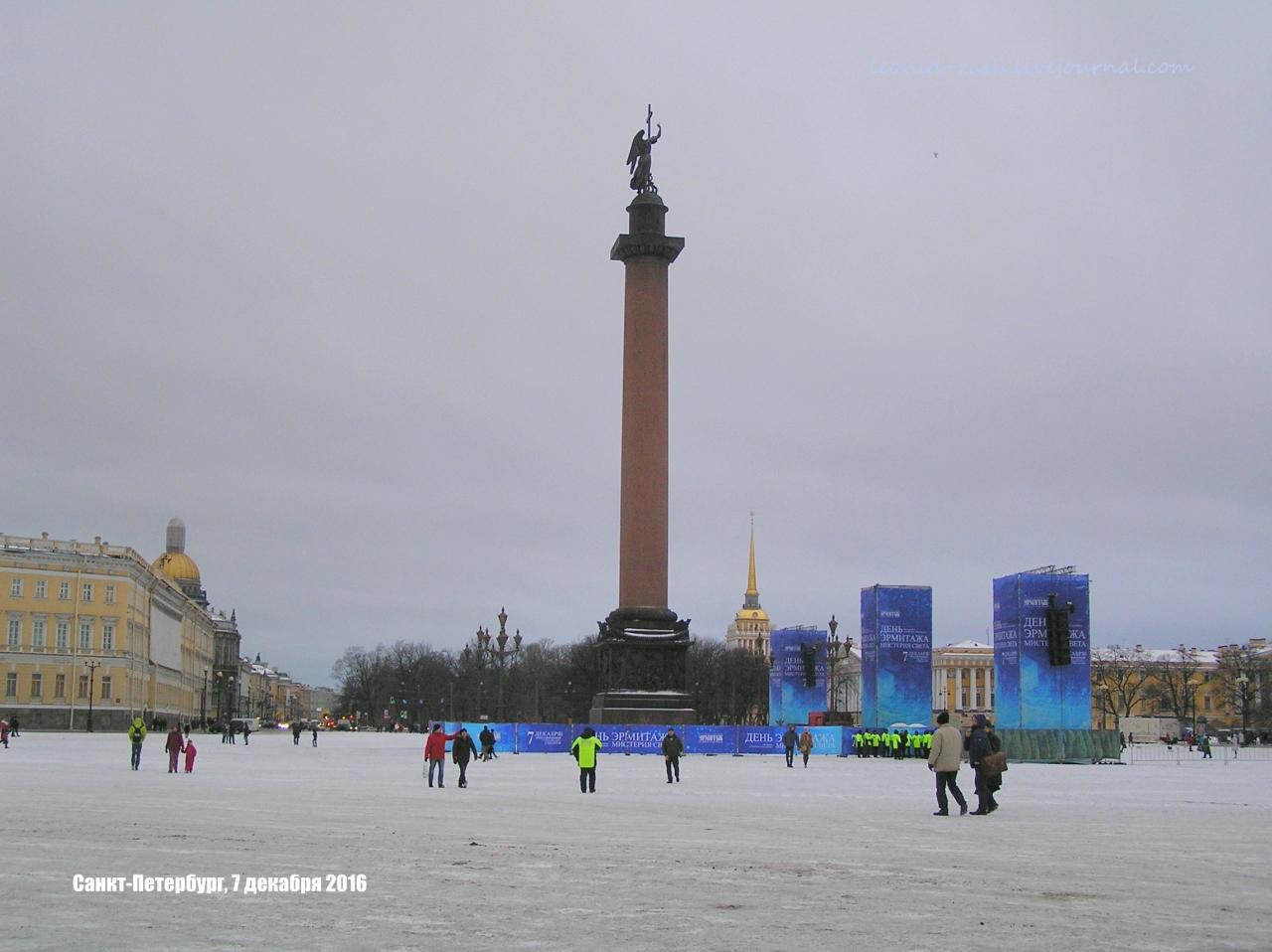 Санкт-Петербург Дворцовая площадь 59.JPG