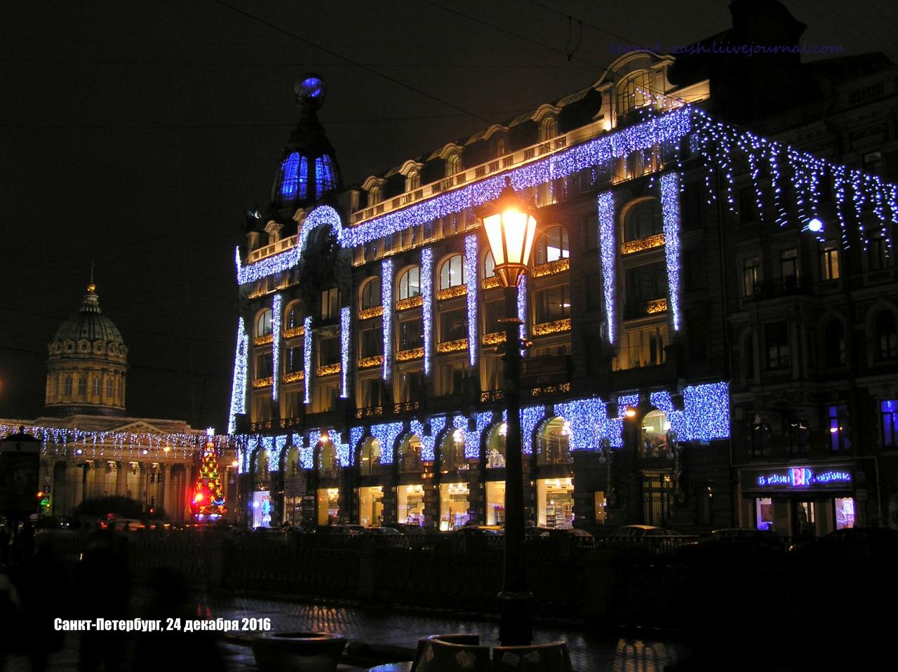Санкт-Петербург 57.JPG