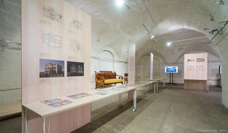 Выставочный проект - Жизнь в городе N. Аптекарский приказ.