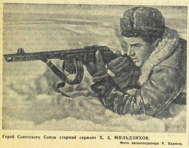 Герой Советского Союза старший сержант X.3.Мильдзихов, «Известия», 17 марта 1942 года