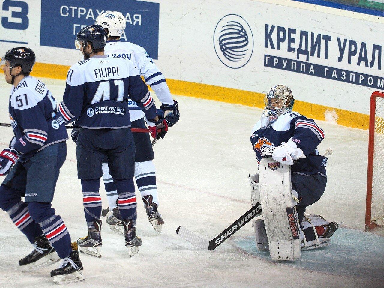 75Металлург - Динамо Москва 21.11.2016