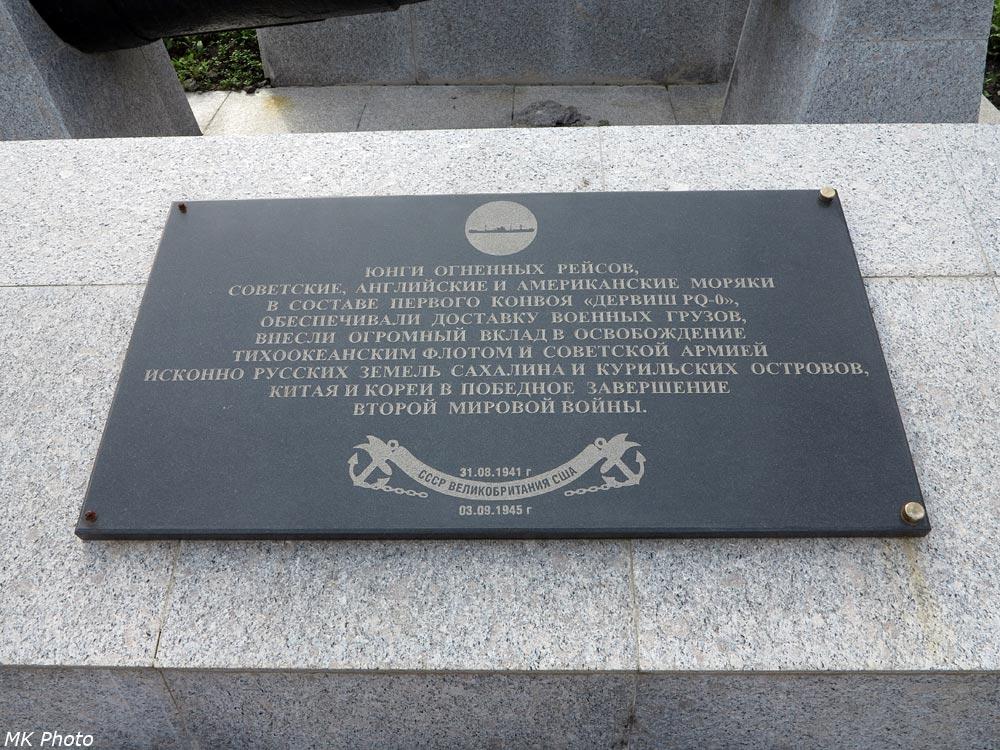 Экспозиция-мемориал Родина помнит