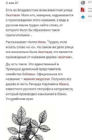 Окатовая