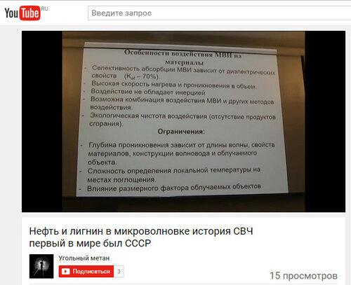 Бародинамика Шестопалова А.В. 0_941b9_b8dc9b92_L