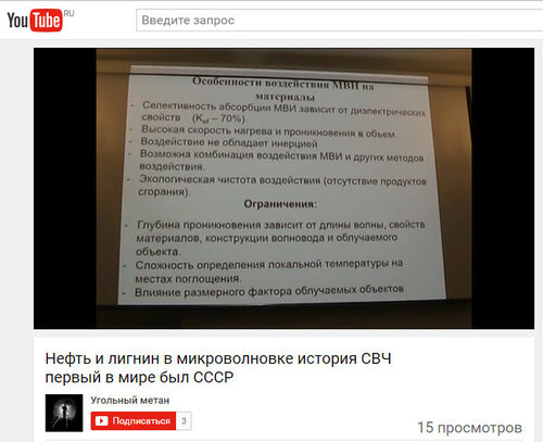 https://img-fotki.yandex.ru/get/169608/12349105.a0/0_941b9_b8dc9b92_L.jpg