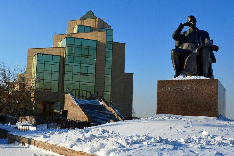 Памятник С. Прокофьеву