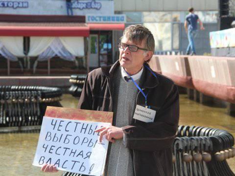 """""""Дело 2 мая"""" передали на рассмотрение в другой суд Одесской области"""
