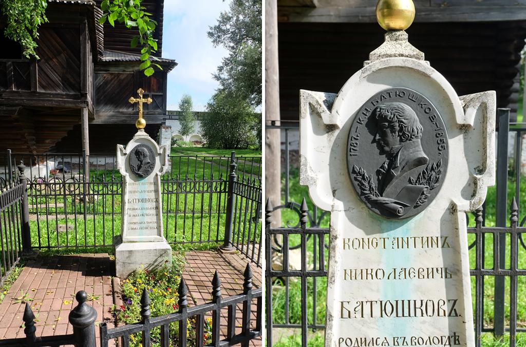Могила Батюшкова в монастыре