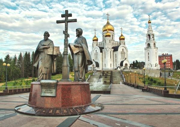Открытки. 24 мая – День славянской письменности и культуры. Памятник Кириллу и Мефодию