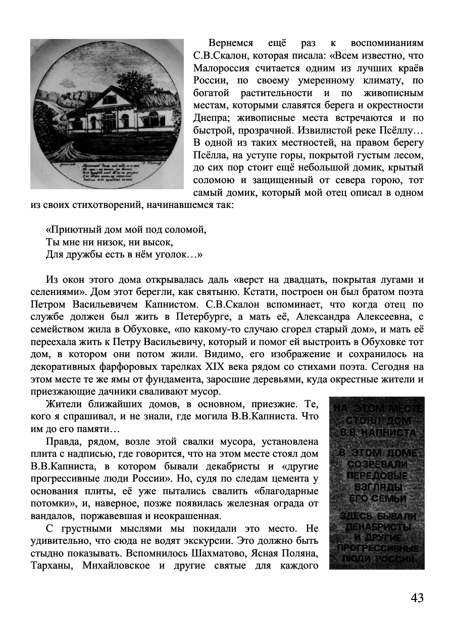 https://img-fotki.yandex.ru/get/169608/199368979.45/0_1f4529_750f74fe_XXXL.png