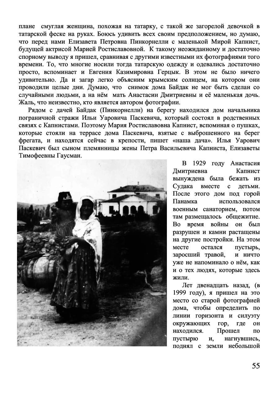 https://img-fotki.yandex.ru/get/169608/199368979.45/0_1f4535_d9cd6e1c_XXXL.png